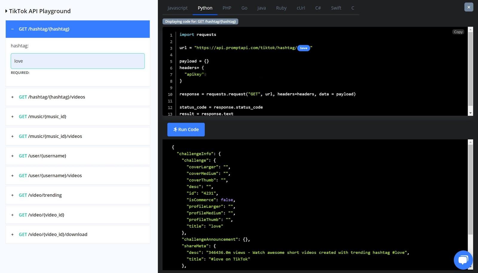 Prompt API Live Demo Screen
